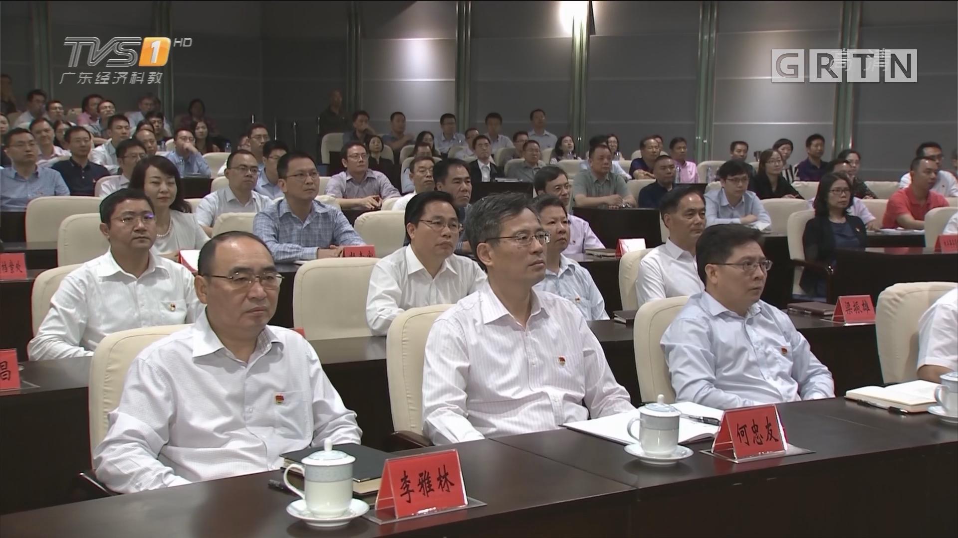 聚集十九大:广东党政机关干部职工收看十九大开幕