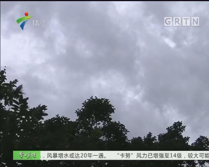 省气象台:粤西沿海明日预计有暴雨
