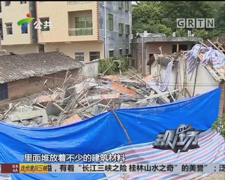 增城:在建民房坍塌 消防驰援营救
