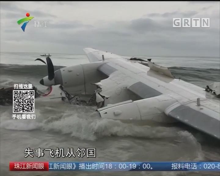 一运输机在科特迪瓦附近海域坠毁
