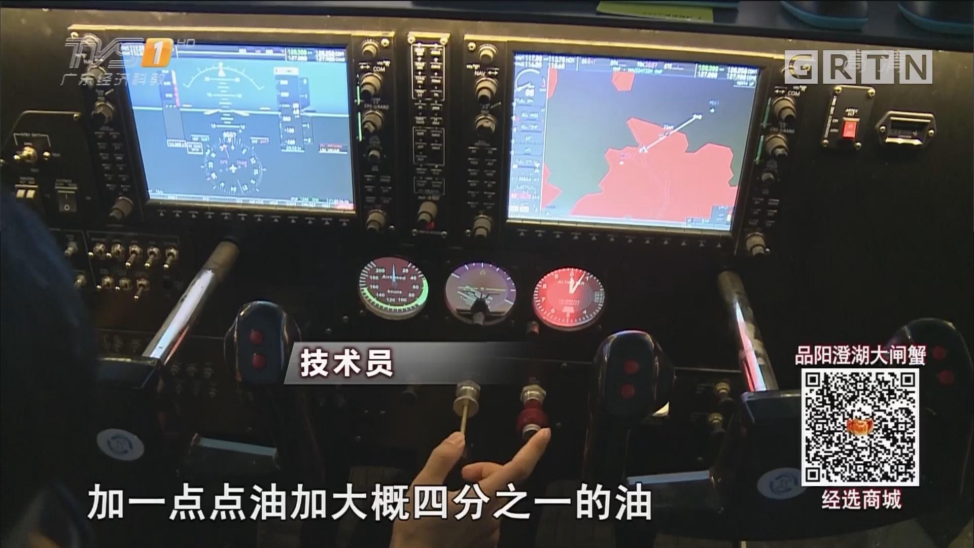深圳飞训展大搜索 体验模拟飞行器