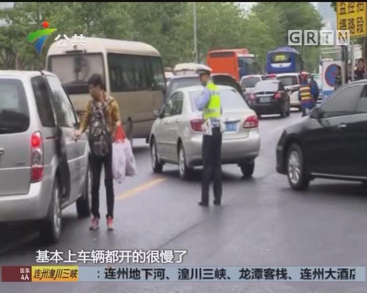 广交会开幕 琶洲展馆周边交通管制