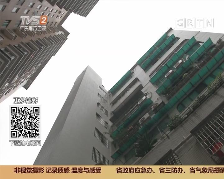 广州:旧楼加装电梯有序推进
