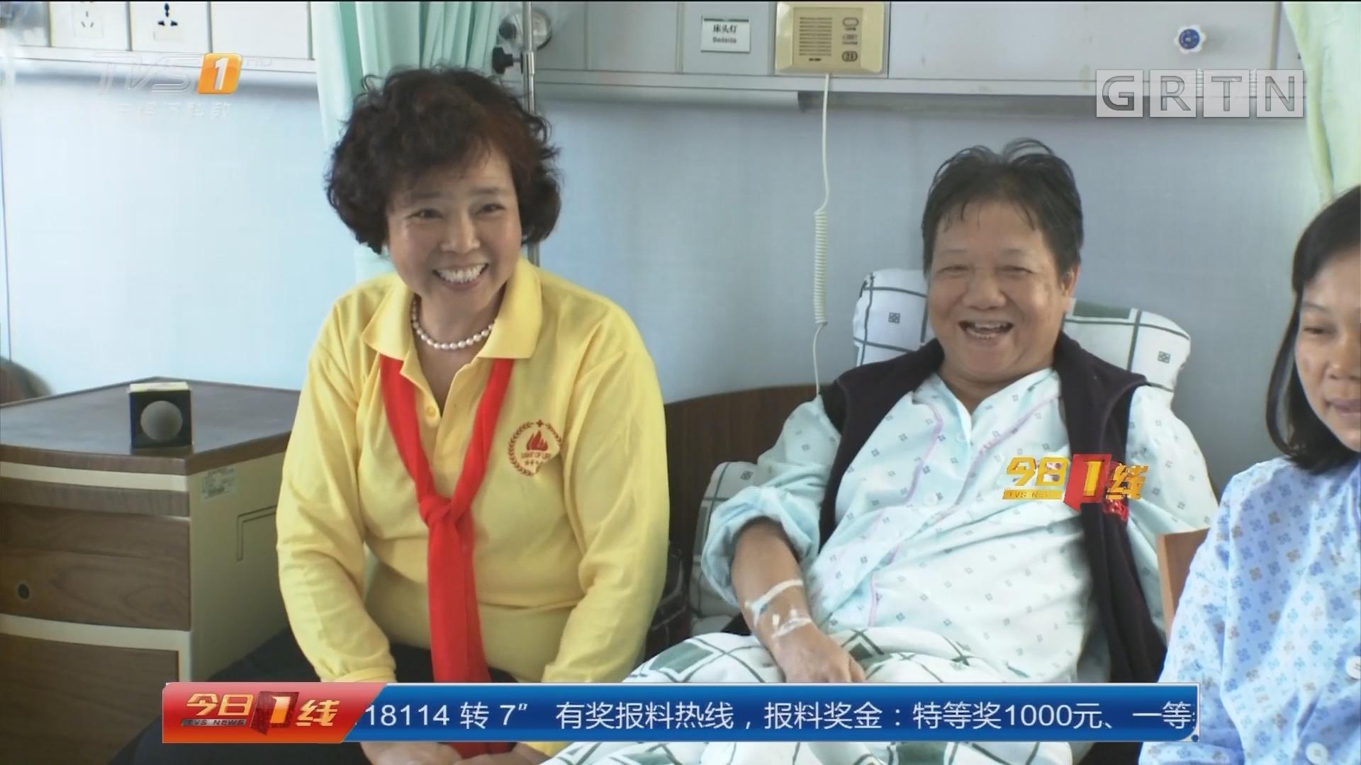广州海珠区:抗癌20年 长者义工以行动感恩