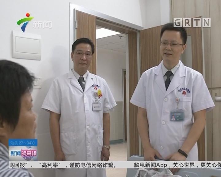 喜迎十九大:双向转诊医联体 为基层医改注活力