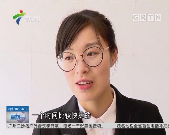 """上海:""""无人面馆""""45秒做出一碗热面"""