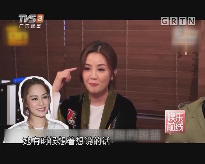 钟欣潼被指不善表达 蔡卓妍 张智霖为其解释