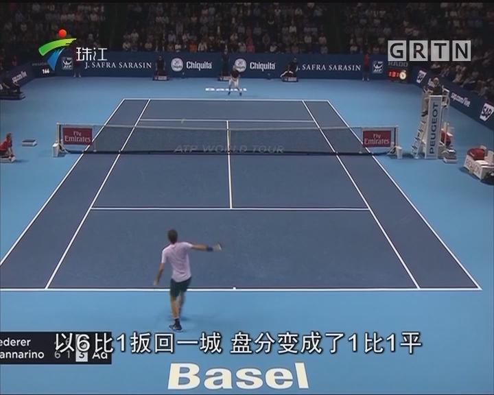 ATP巴塞尔赛费德勒晋级半决赛