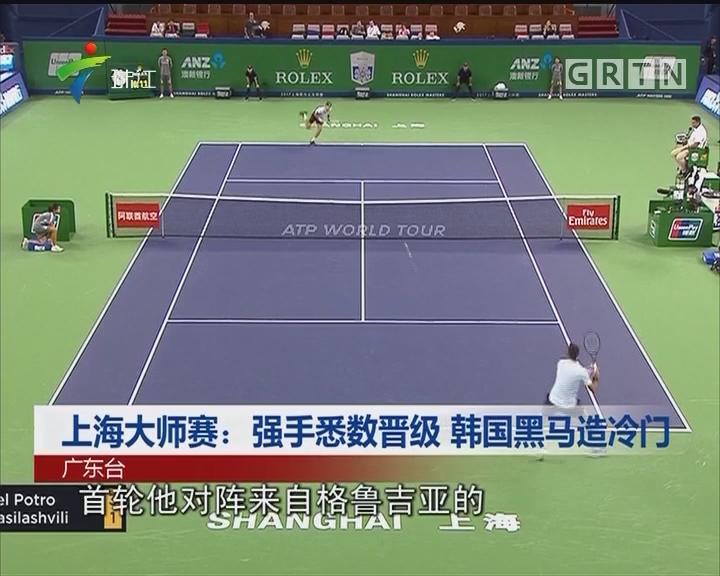 上海大师赛:强手悉数晋级 韩国黑马造冷门