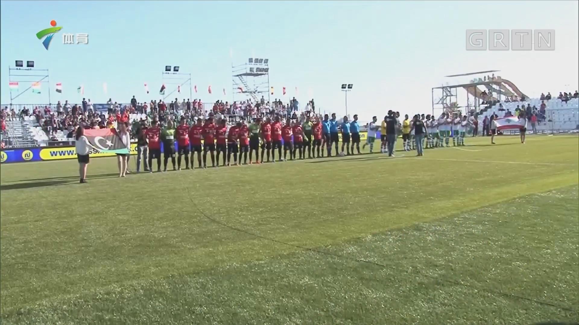 迷你足球世界杯 24支球队争夺冠军