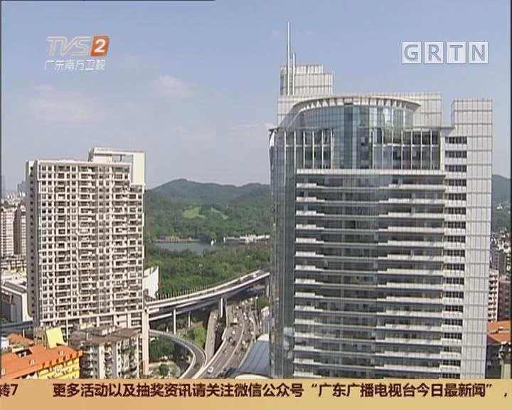 天气:天气转凉 广州天气晴好