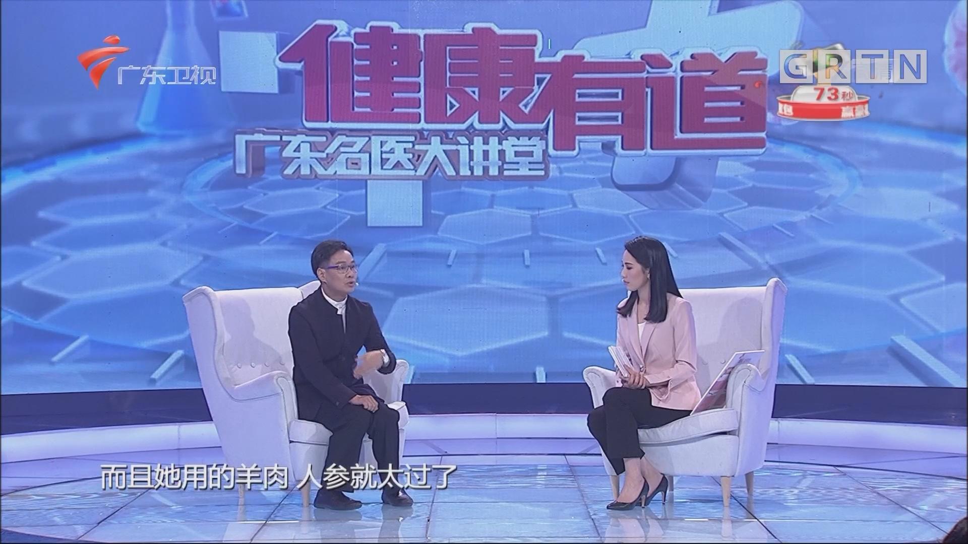 [HD][2017-10-27]健康有道:本期主题:常见难缠小毛病防与治之晚秋篇