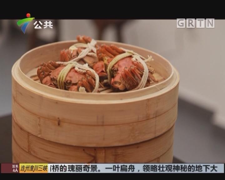 最经典的大闸蟹菜品 简单做法显现原味