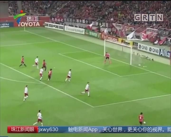 亚冠:上港次回合客场负浦和红钻
