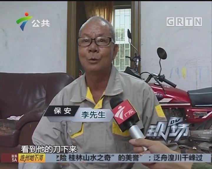 广州:男子翻墙而来 众人合力制服