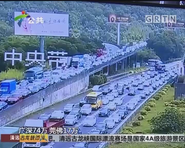 交警释疑虎门大桥拥堵 支招返程攻略