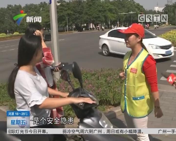 中山:想拿驾照? 先上街当志愿者