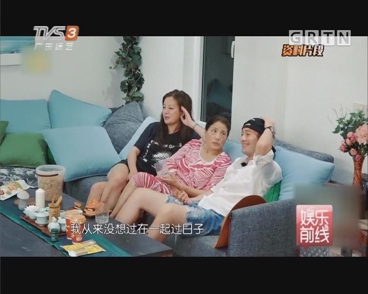 黄晓明坦承赵薇是初恋 20年友谊比当初的心动更珍贵