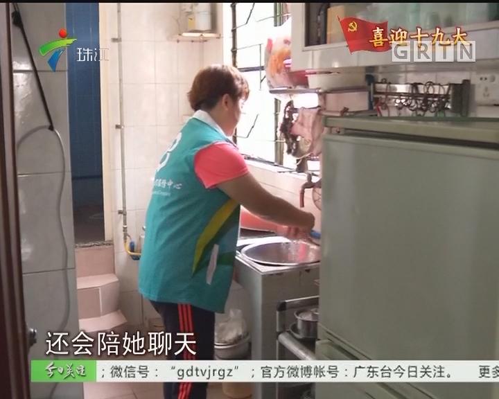 广州:居家养老服务水平居全国前列