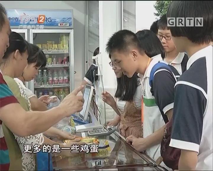 """解决""""低价零食""""新思路(三)"""