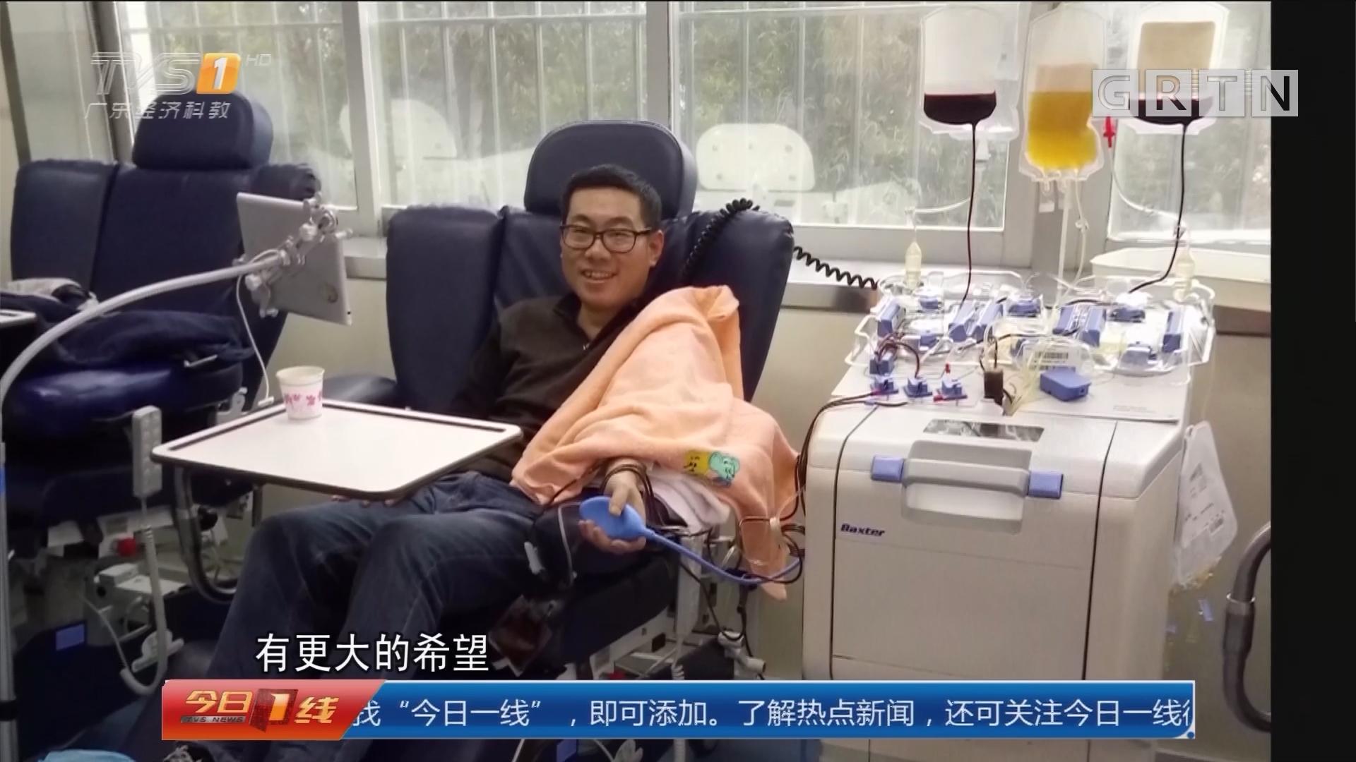 东莞:热心义工 十五年无偿献血近4万毫升