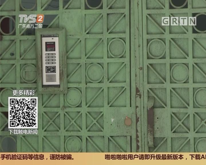 广州:门禁卡十元可复制 住户盼升级