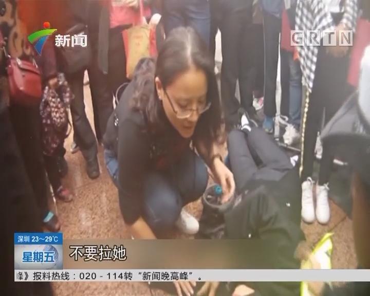重庆:老人不慎被绊倒 民警救助暖人心