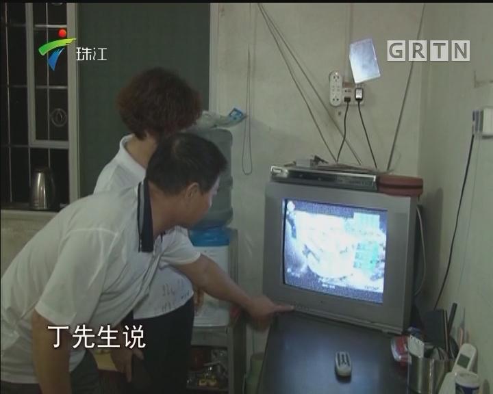 十年如一日看《关注》湛江观众喜换新电视