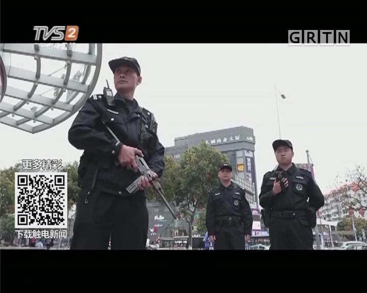 创建平安广东:广州 事主未报案 警方已盘查抓获窃贼