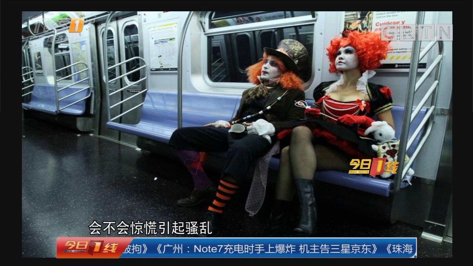 """广州:搭乘地铁""""扮鬼马""""要处罚"""