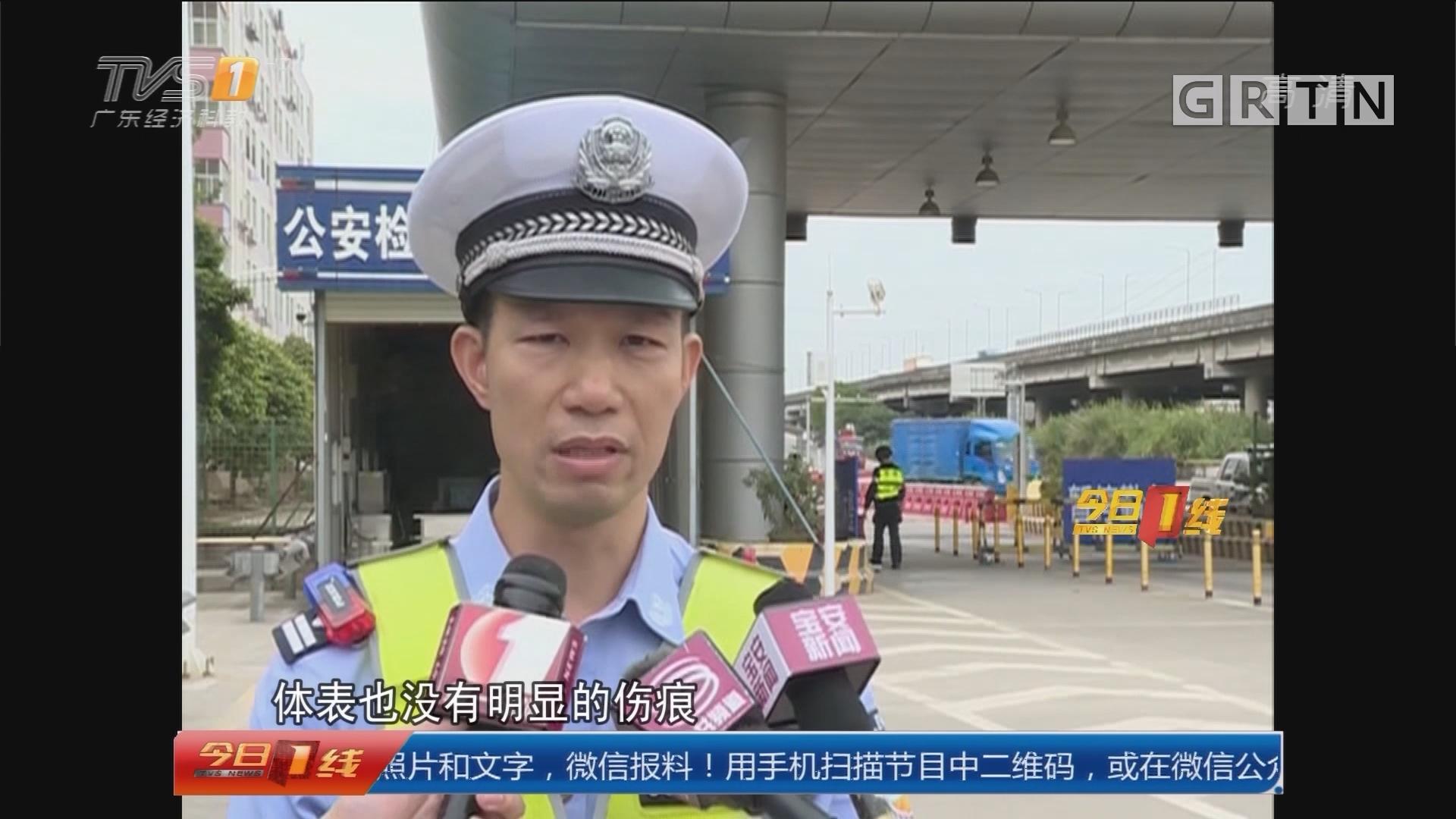 深圳:车祸内伤浑不知 幸亏碰上细心交警