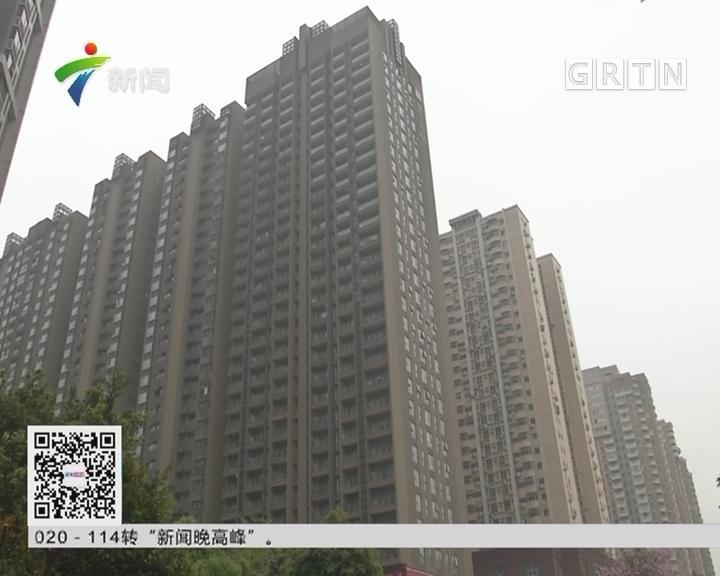 住房租赁市场:广州租房官方交易平台 明天启动上线