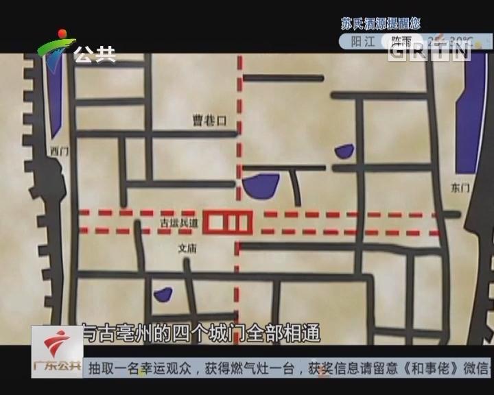 [2017-10-03]天眼追击:地下迷城