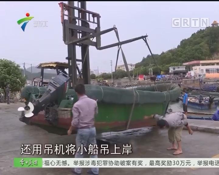 粤西沿海景区关闭 游客安全疏散转移