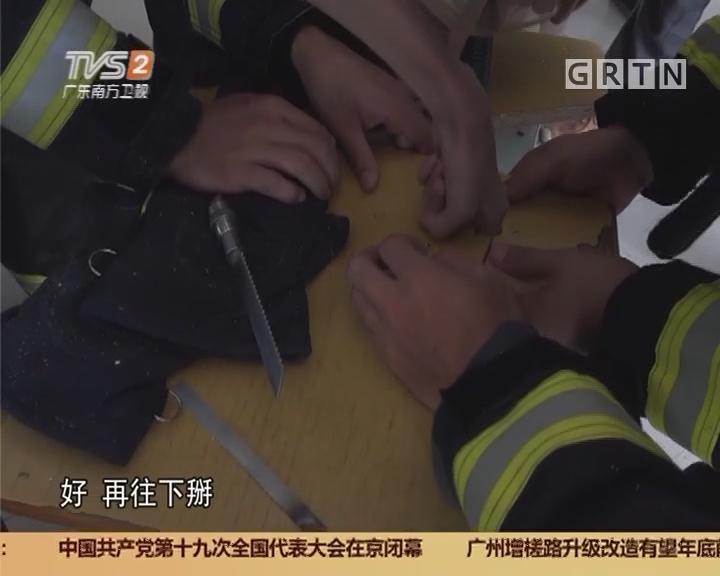 中山南朗初二男生手指被卡课桌 消防员前来救援