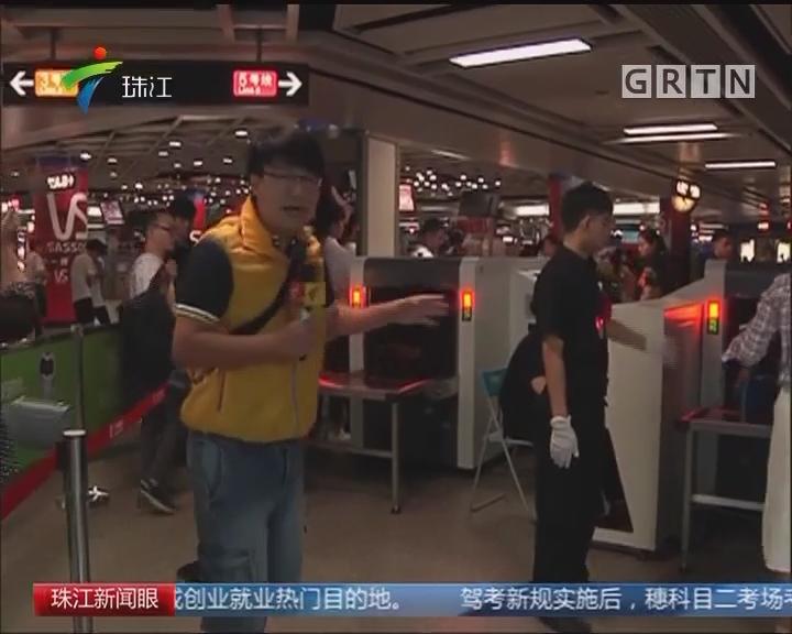记者直击广州地铁晚高峰