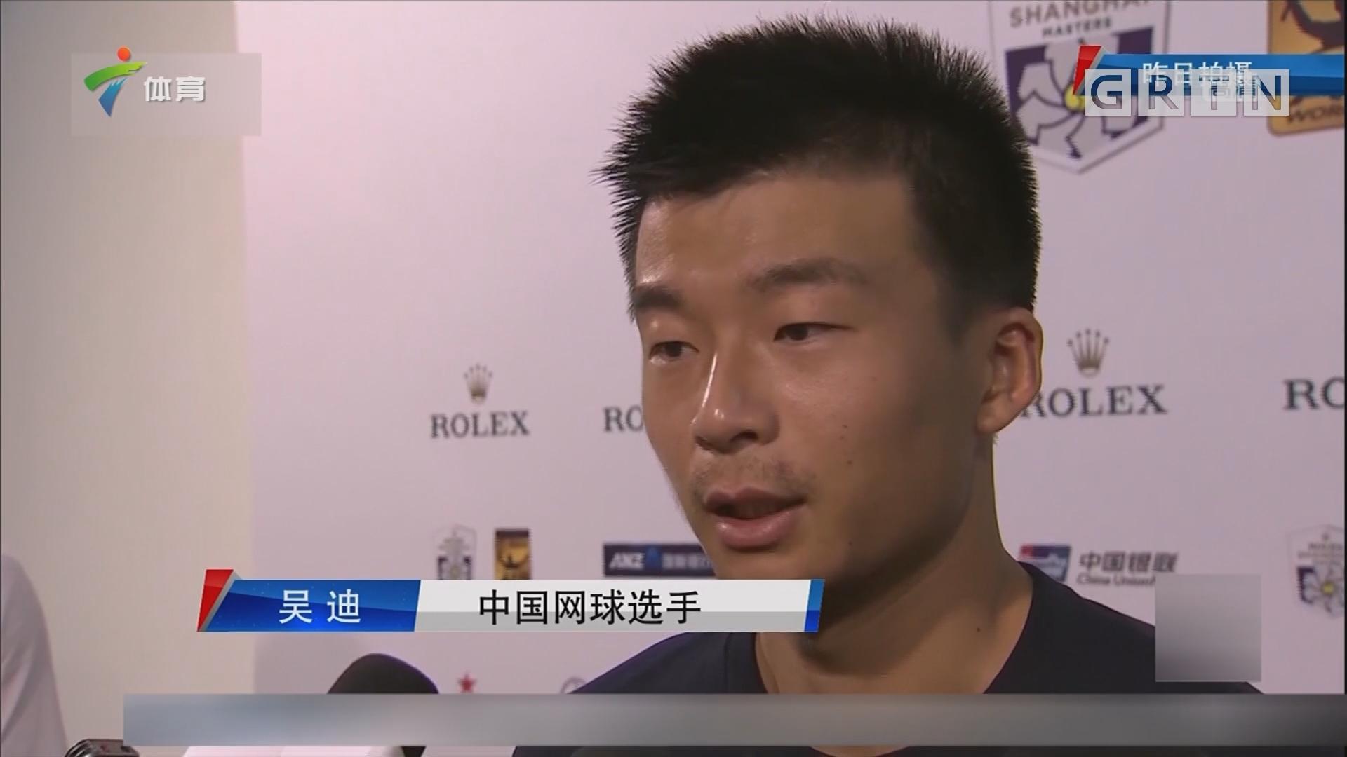 吴迪止步上海网球大师赛男单次轮