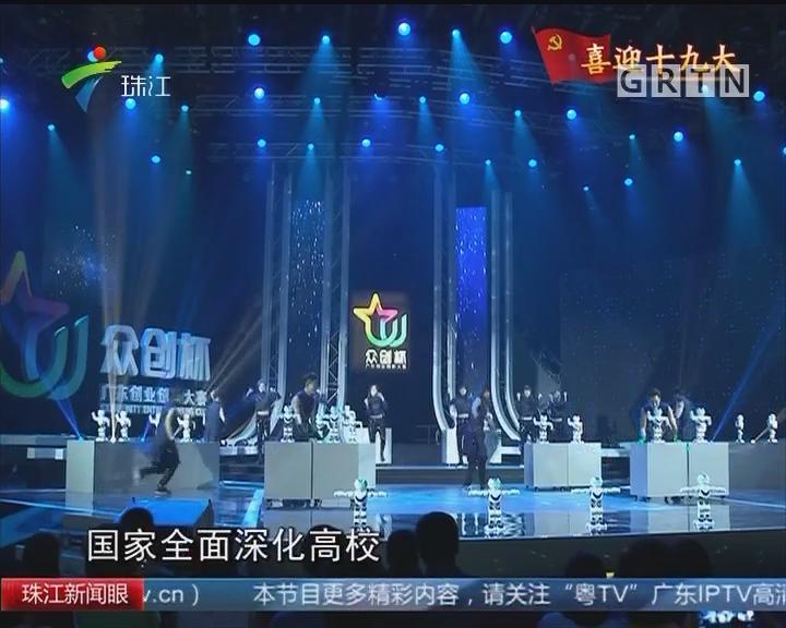 广东:致力培育让学生梦想开花的沃土