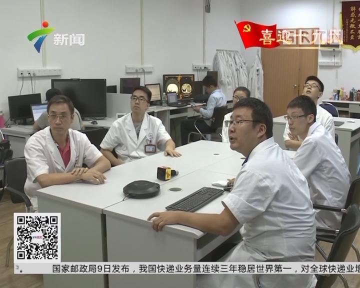 """我的朋友圈 美好的生活:科技助力""""医联体"""" 居民看病更轻松"""