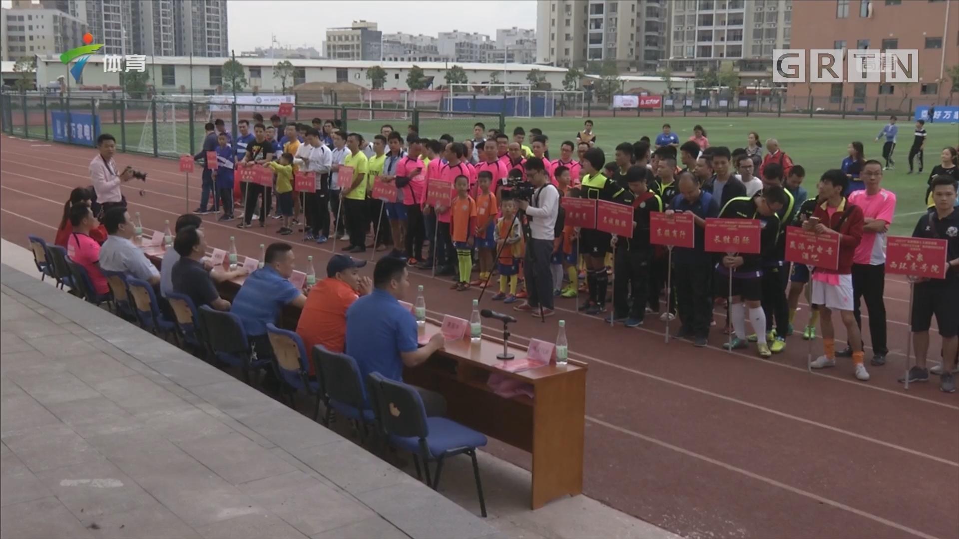 广东联盟杯河源赛区开赛