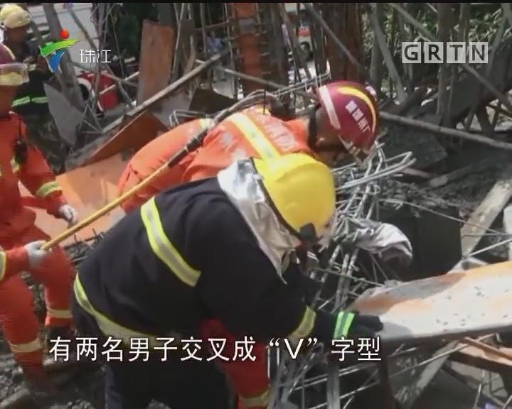 增城:在建民房坍塌 2名被困人员获救