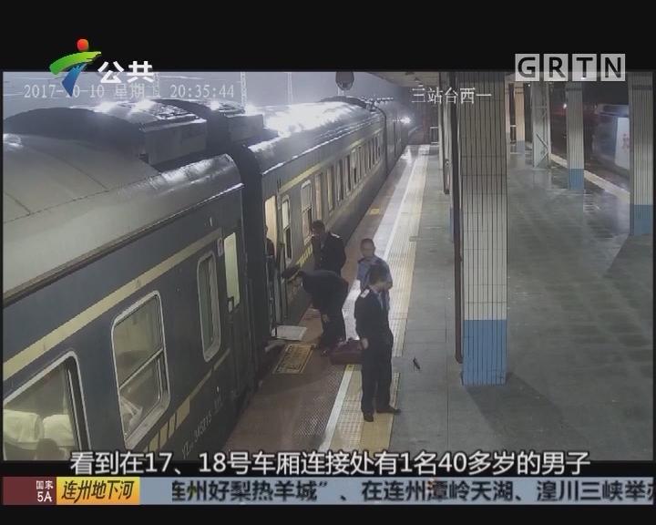醉酒男子掉下站台 警民合力营救