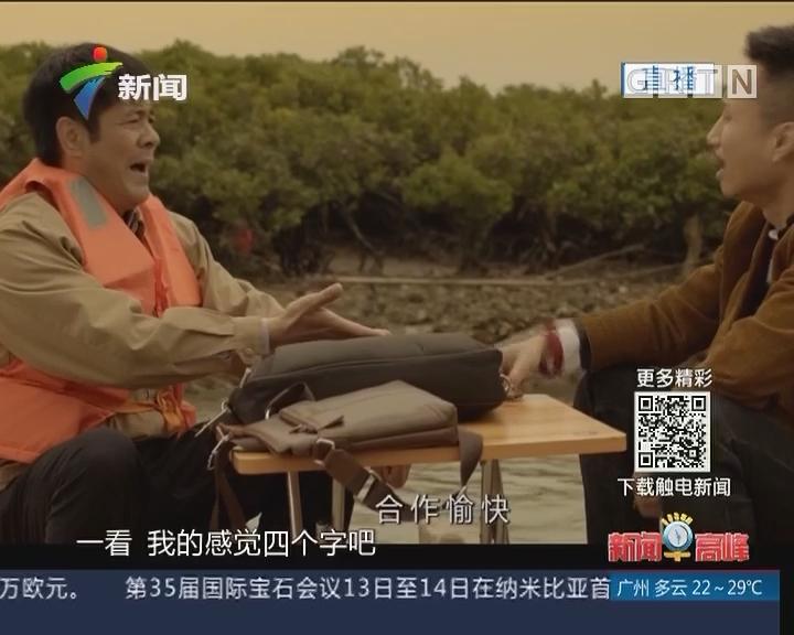 佛山:十九大献礼影片《南哥》广东首映礼