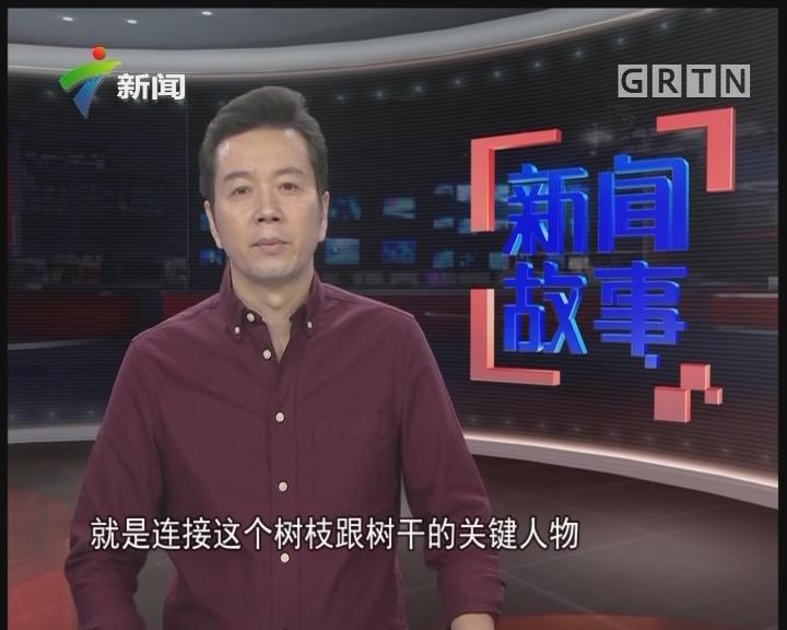 [2017-10-13]新闻故事:泄密的POS机