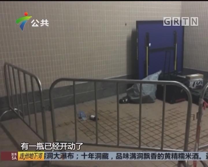 广州:男子服下农药 幸被保安及时发现