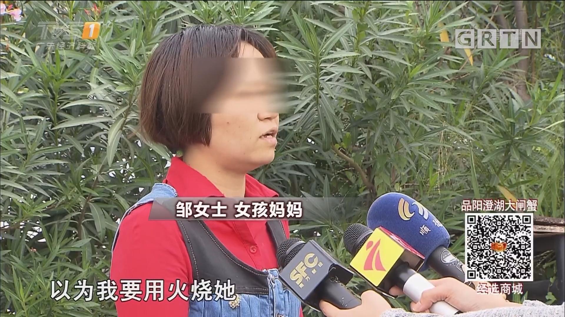 佛山:7岁女童负气出走 民警救助平安回家
