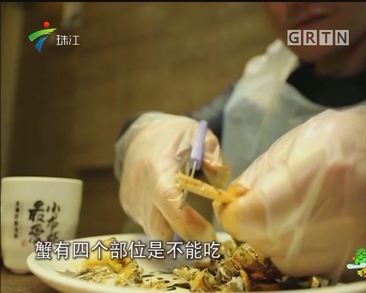 医生:吃蟹有讲究 每人每餐不超3只