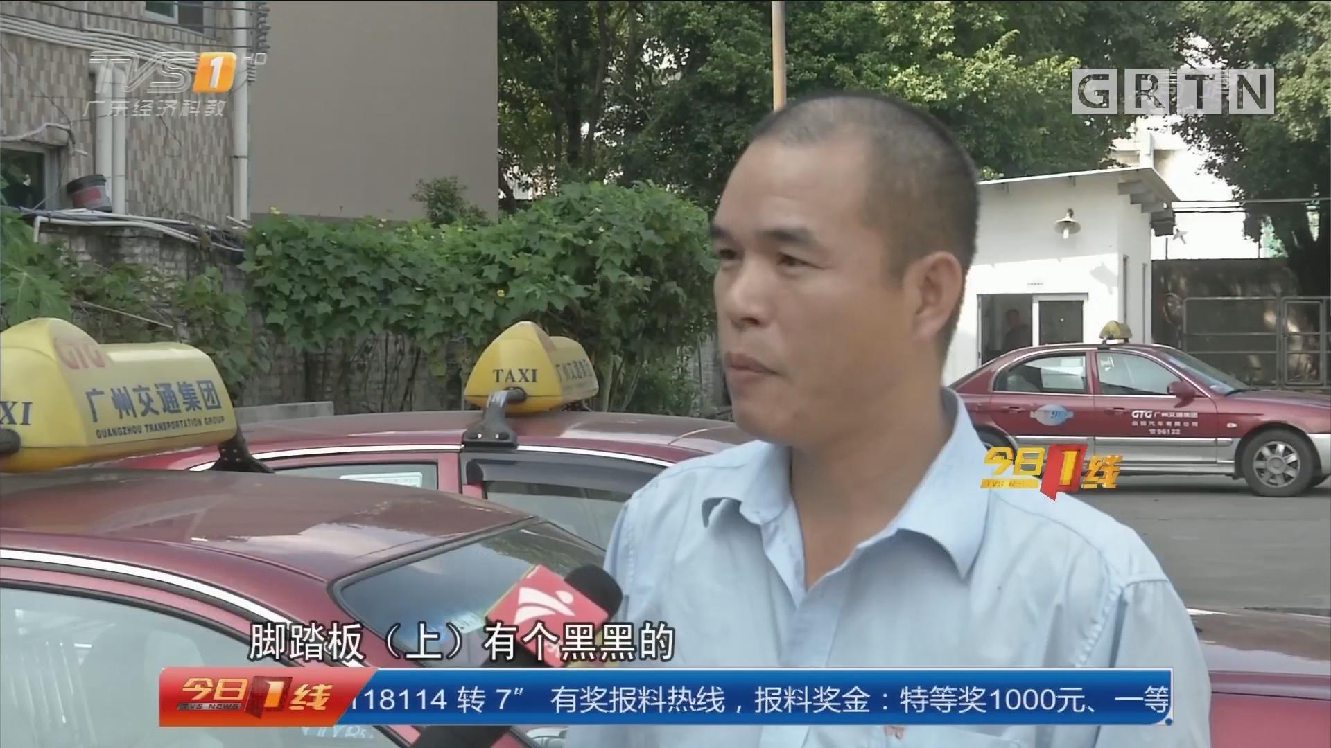 """广州:万余现金遗落的士 的哥""""完璧归赵"""""""