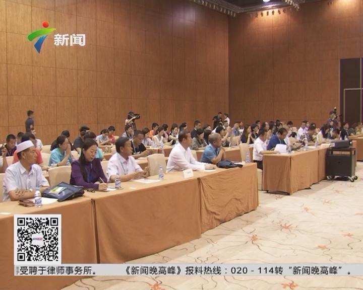 广州 中博会:推介农产品 助力精准扶贫