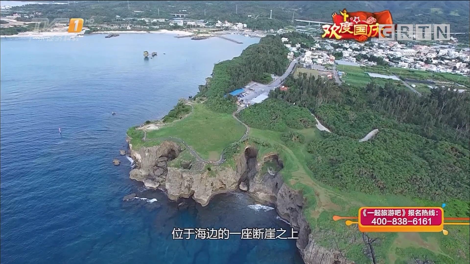 [HD][2017-10-06]拍案看天下:国庆、中秋去哪里?一起旅游吧!